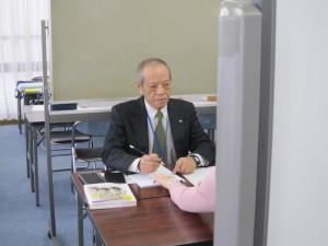 27第2稲沢無料相談